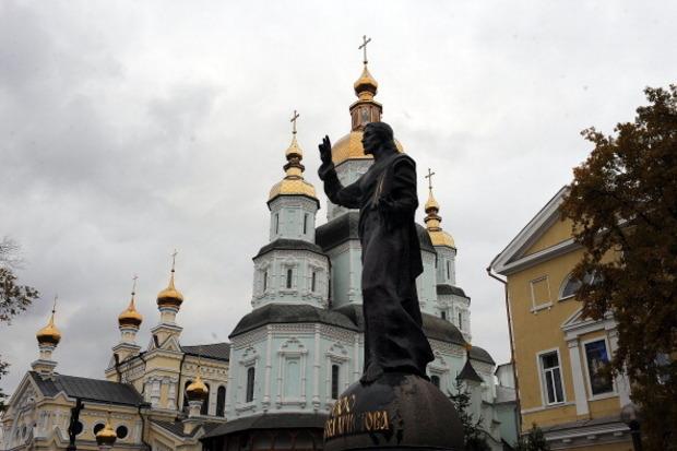 Carcóvia (Kharkiv)