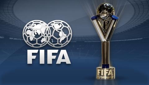 Campeonato do Mundo Sub-20: uma fábrica de Estrelas